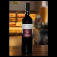 """Вино """"Долины Грузии"""" Сачино красное полусухое 0,75л"""