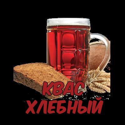 Квас хлебный